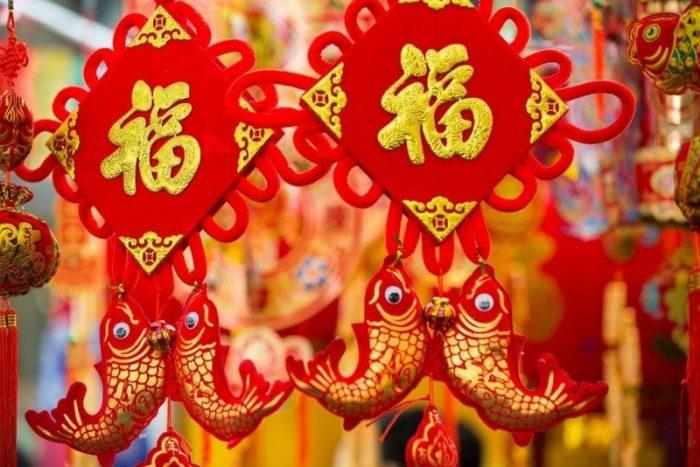 décor pendant le nouvel an au Vietnam