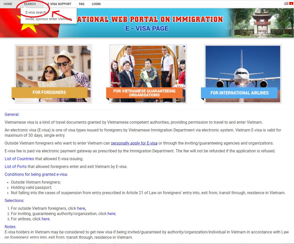 le formulaire du e-visa vietnam